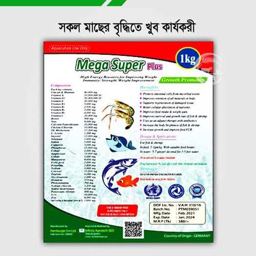 গ্রোথ প্রোমোটর মাছ ও চিংড়ির – Mega-Super Plus