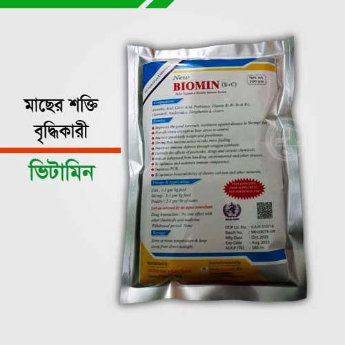 মাছের শক্তি বৃদ্ধিকারী ভিটামিন বায়োমিন বি প্লাস সি- Biomin B+C