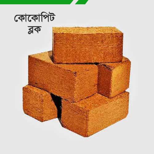 কোকোপিট ব্লক Cocopeat Block