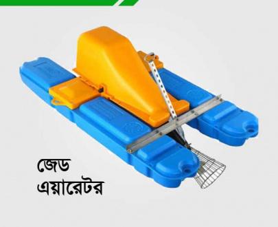 জেট এয়ারেটর Jet Aerator- Suma