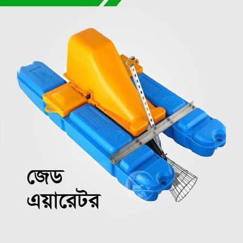 জেট এয়ারেটর Jet aerator