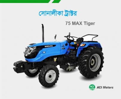 ট্রাক্টর Sonalika Tractor- 75 MAX Tiger