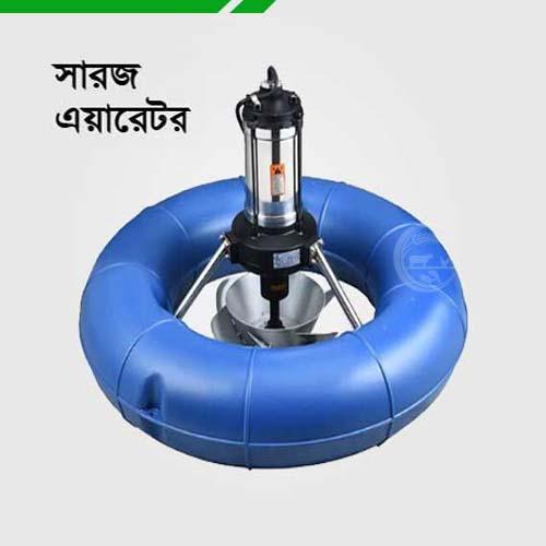 সারজ এয়ারেটর-Surge Aerator 1.5 HP