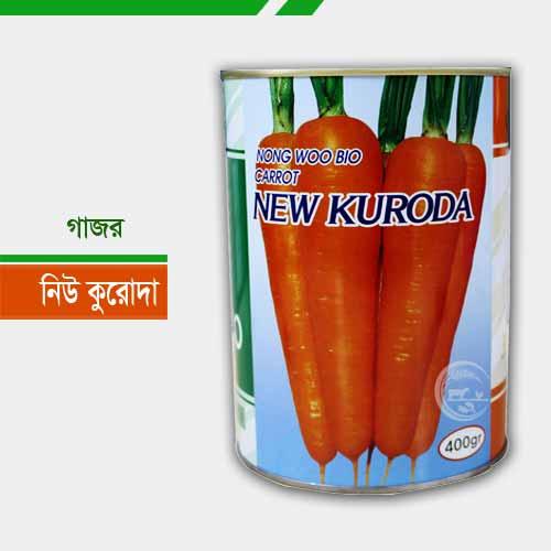 গাজর- নিউ কুরোদা Carrot New Kuroda