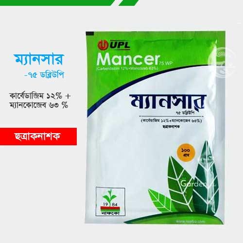 ম্যানসার ছত্রাকনাশক Mancer Pesticides