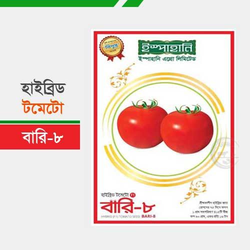 হাইব্রিড টমেটো বারি-৮ Tomato Bari 8 বীজ