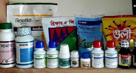 পেস্টিসাইড (Pesticide) বা বালাইনাষকের প্রকারভেদসহ বিস্তারিত আলোচনা