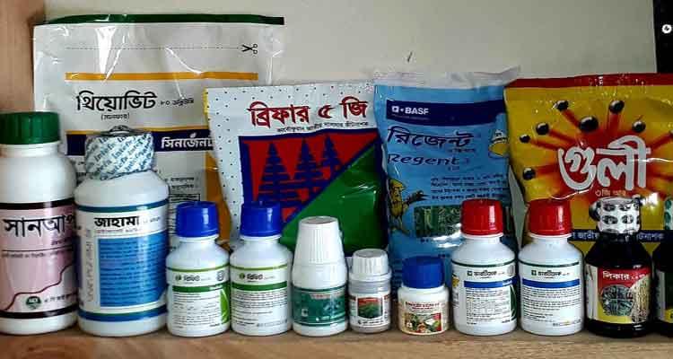 পেস্টিসাইড (Pesticide) বা বালাইনাষকের পরিচিতি