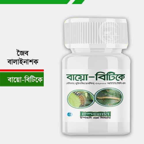 বায়ো-বিটিকে জৈব বালাইনাশক Bio-BTK Organic pesticides