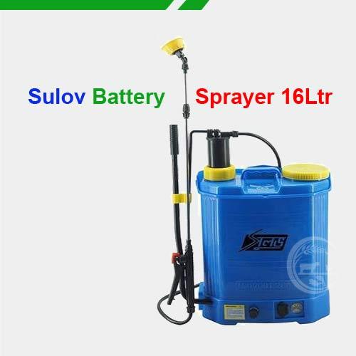 সুলভ ব্যাটারি স্প্রেয়ার ১৬ লিটার Sulov-Battery-Sprayer-16Ltr