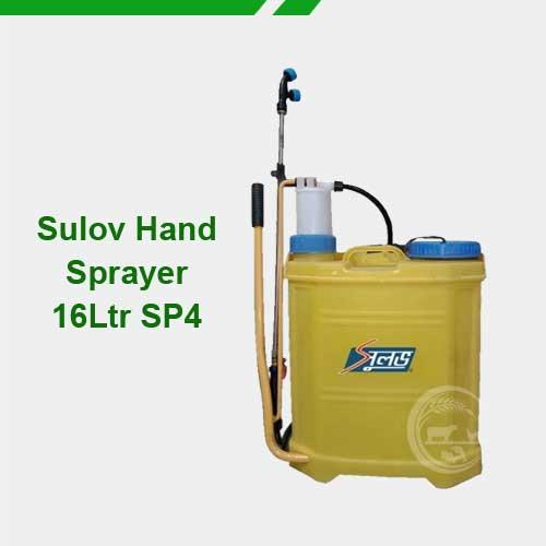 সুলভ হ্যান্ড স্প্রেয়ার ১৬ লিটার Sulov Hand Sprayer 16Ltr